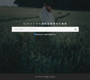 o-dan.netフリー画像サイト